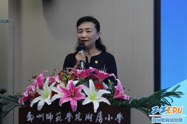 4.河南中医药大学第一附属医院工会主席张婉红讲话