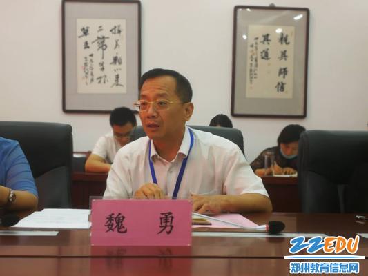 党委书记魏勇提出建议