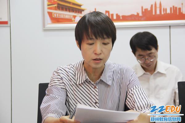 工会主席李伟红宣读结对名单
