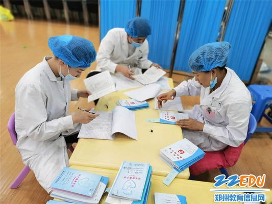 7.体检后,医生及时整理体检信息