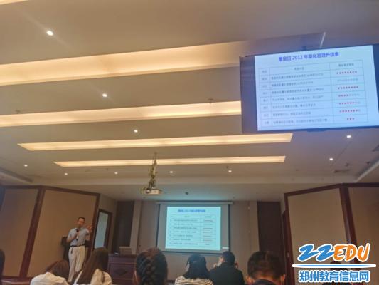 4湖南省班主任专业委员会副理事长、全国知名班主任郑学志专家讲座