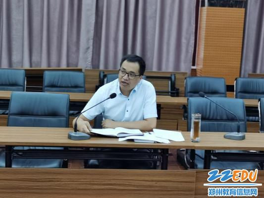 郑州九中党委书记孙国岩进行廉政谈话_meitu_1