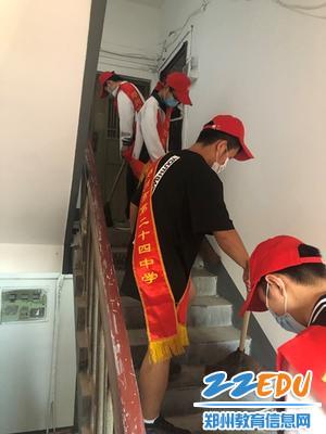 郑州24中团员志愿者打扫楼道卫生