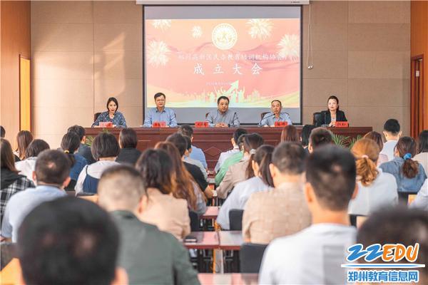 1 郑州高新区民办教育培训机构协会成立大会现场