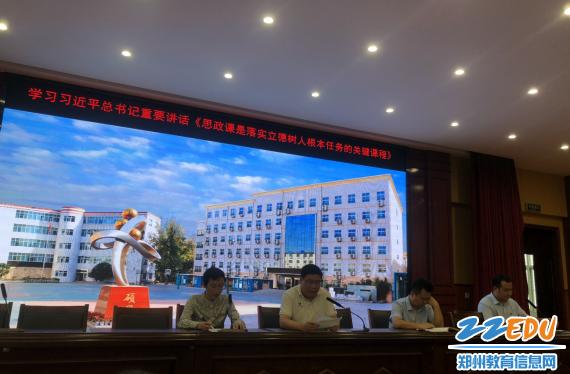 2副书记徐谦带领全体教师学习文章精神