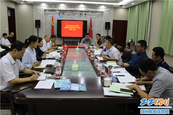 郑州60中迎郑州市新优质初中评估验收