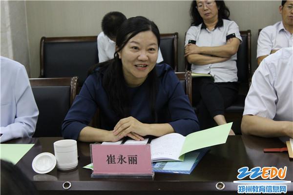 惠济区教育局副局长崔永丽讲话