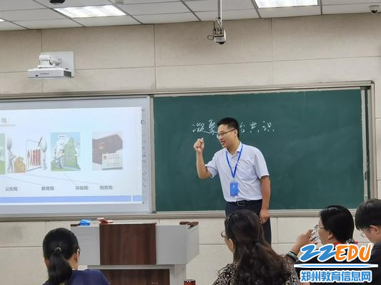 5 初中組選手周晉陽老師上課中