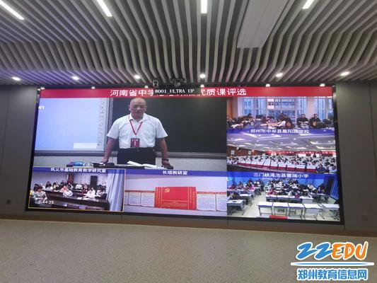 8 河南省基礎教育教學研究室中學政治教研員楊偉東點評中