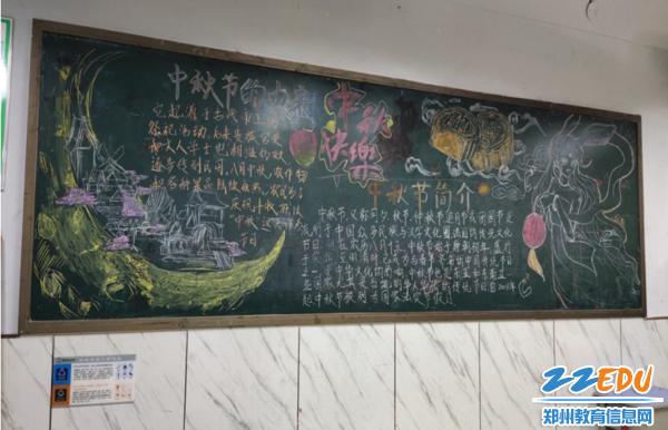 2学校分年级制作迎国庆、迎中秋主题板报