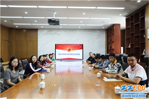 1郑州市中学中职团校达标验收