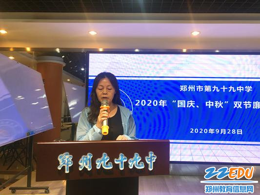 工会主席朱明磊对师德作风提出了具体要求_副本