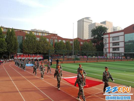 3.迎中华人民共和国国旗、校旗