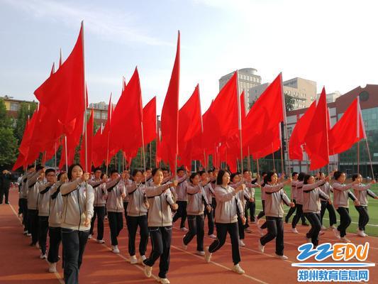 4.红旗队入场