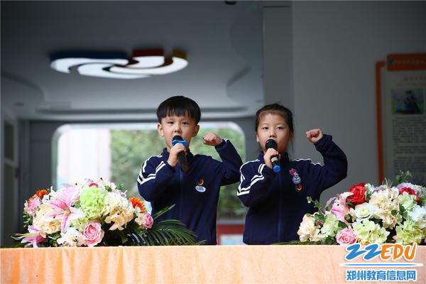 5.小小運動員宣誓:我運動、我健康、我快樂