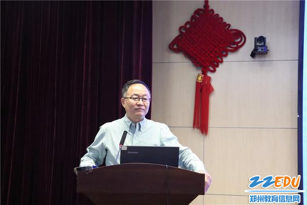 北京師范大學中國基礎教育質量監測協同創新中心劉堅院長講話