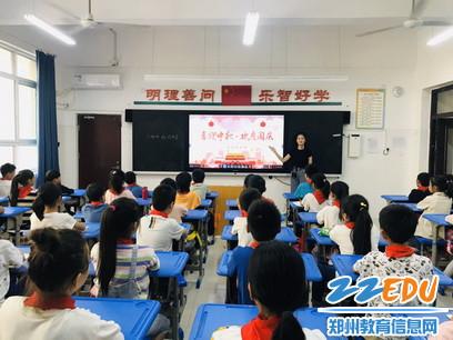 惠濟區長興路實驗小學 迎中秋慶國慶 主題隊會 (1)_調整大小