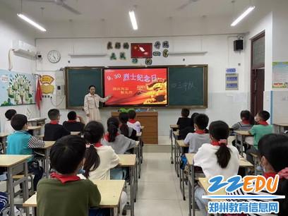 南陽小學開展烈士紀念日活動_調整大小