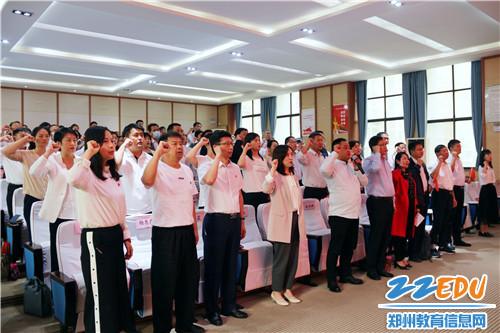 田鴻鵬局長帶領全體黨員重溫入黨誓詞
