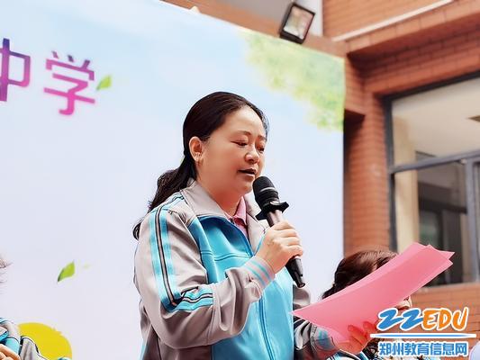 黨總支副書記劉曲飛致開幕詞