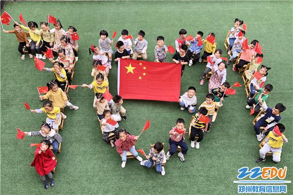 解放路幼儿园的孩子们祝愿祖国繁荣昌盛
