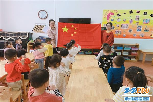 小班幼儿向国旗敬个礼