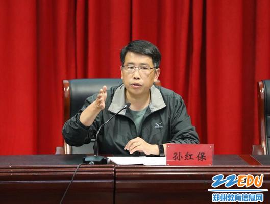 郑州市教研室孙红保主任对教学质量月活动进行讲评