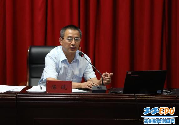 教学校长陈晓做教学质量月总结发言