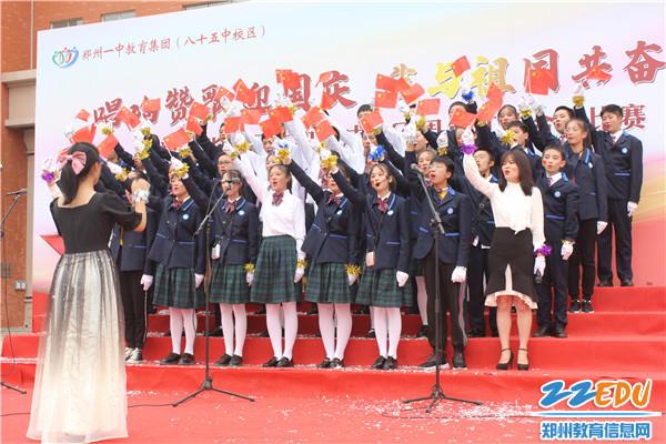 鄭州市第八十五中學