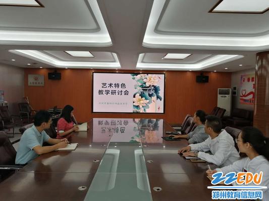 副校長劉長庚、教務主任丁慧平及專業老師們出席會議