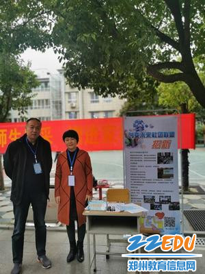 党委书记常玉霞亲临纳新现场并指导新社员入社团