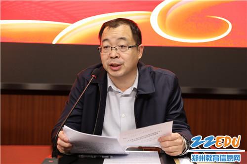 2 党委副书记段红军通报市纪委下发违纪违法案件处理情况