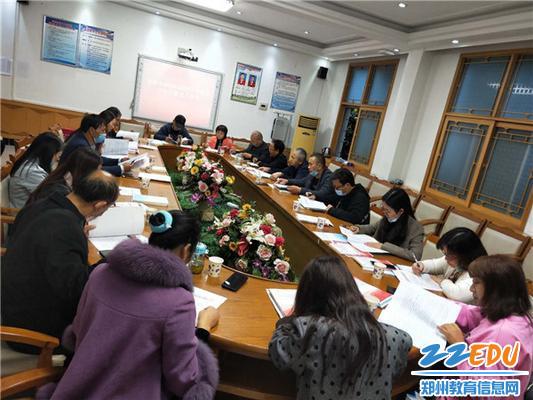 参会领导和同志对荥阳职业、社区教育发展建言献策