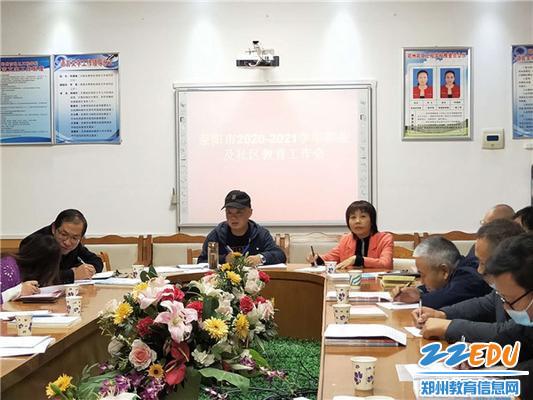 荥阳市教育局职成教研室主任张涛提建议1