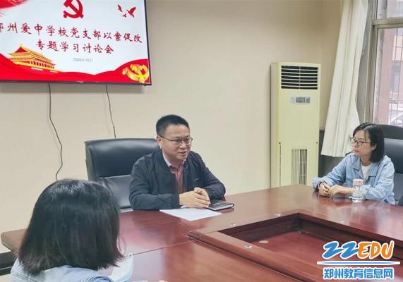 支部书记安伟亮通报三起严重违反中央八项规定精神案件_副本