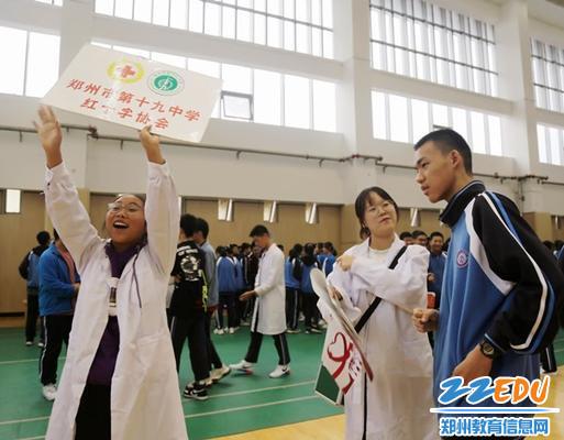 3红十字协会招新_副本