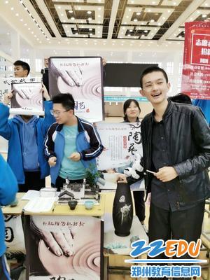 10陶艺社招新_副本