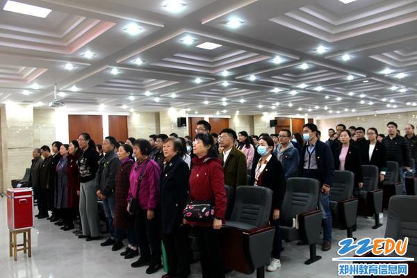 3郑州市第一〇六中学全体党员参加会议