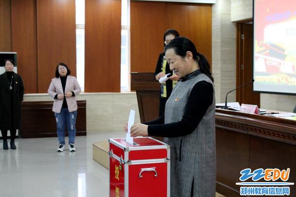 8.党员同志开始无记名投票