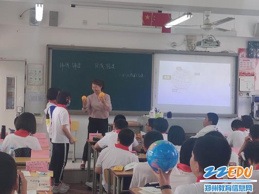 与学生进行互动