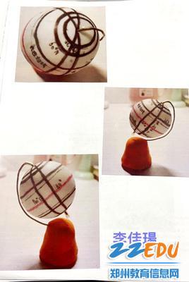 学生用乒乓球制作地球仪