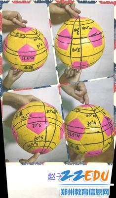 学生用足球制作地球仪