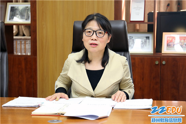 5党委书记杨志娟讲话
