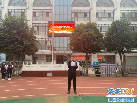 1张广洲主任在升旗仪式上发言