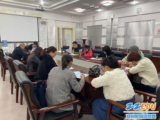 郑州市金融学校党委分支部进行党员学习