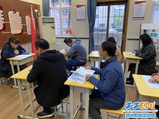 党员分支部学习《新时代爱国主义教育实施纲要》