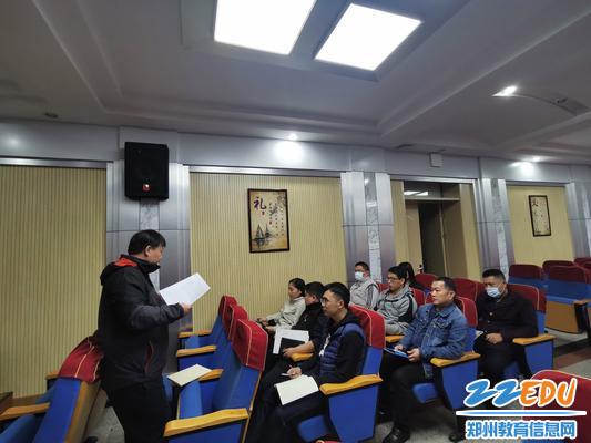 党员分支部学习《中共中央 国务院深化新时代教育评价改革总体方案》