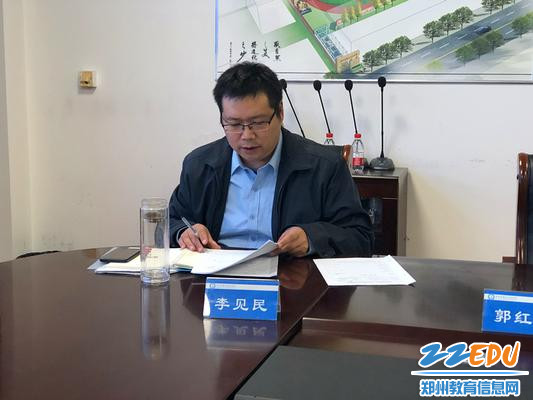 办公室主任李见民传达了上级关于秋疫情防控的要求