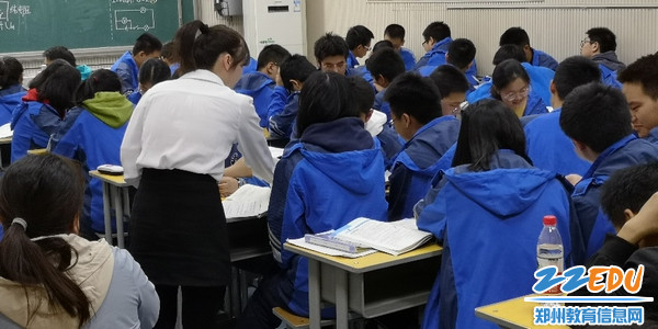 郑州市第三十一高级中学王梦娜老师授课