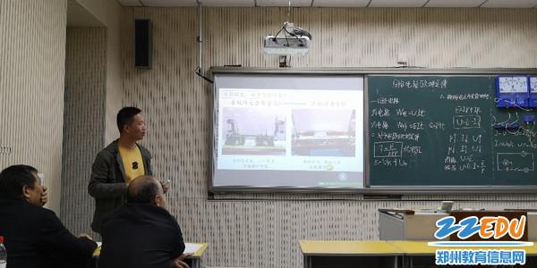 郑州市实验高中邱小彬老师经验交流